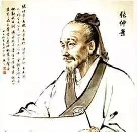 【伤寒笔记】第1篇-伤寒论序医圣张仲景的苦口婆心