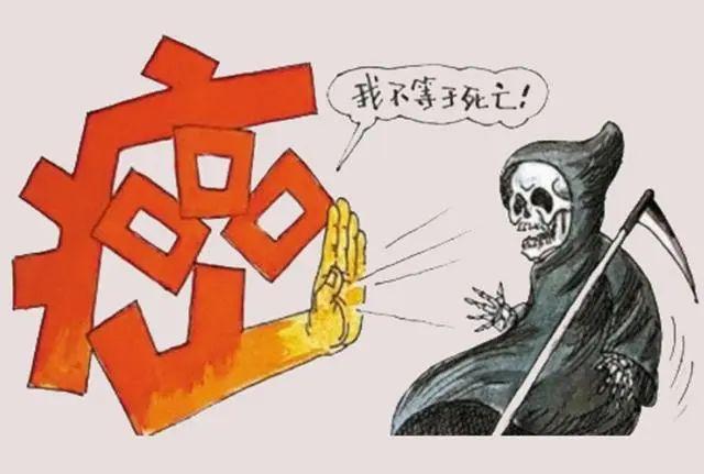 """中医二羊:又一位抗癌自媒体""""虎子""""去逝,我谈中医治癌症一点心得和感触"""