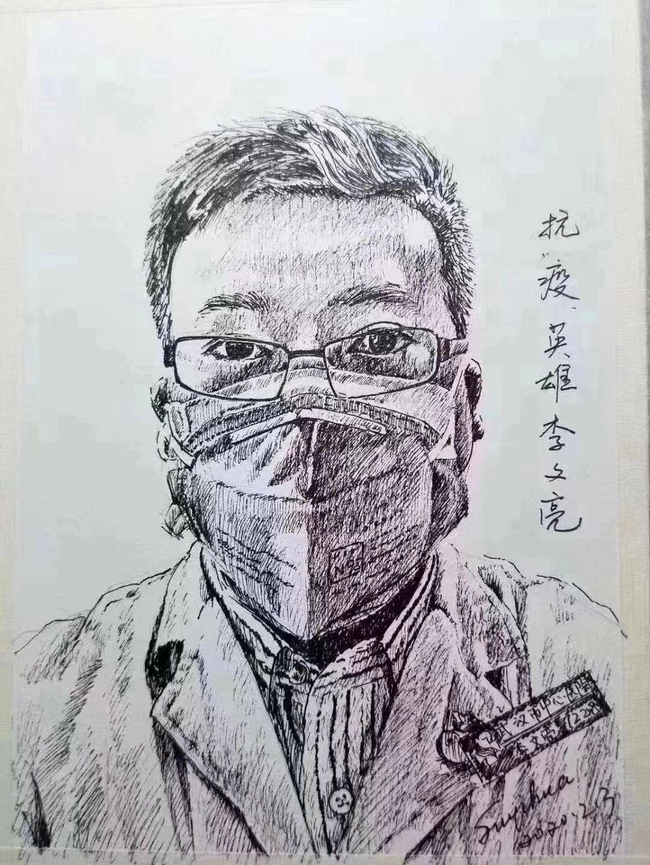中医二羊转:李文亮医生是怎么牺牲的?如果多中医来治疗,解决也许会好一点